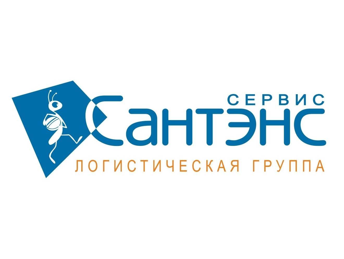 santens-logo.jpg