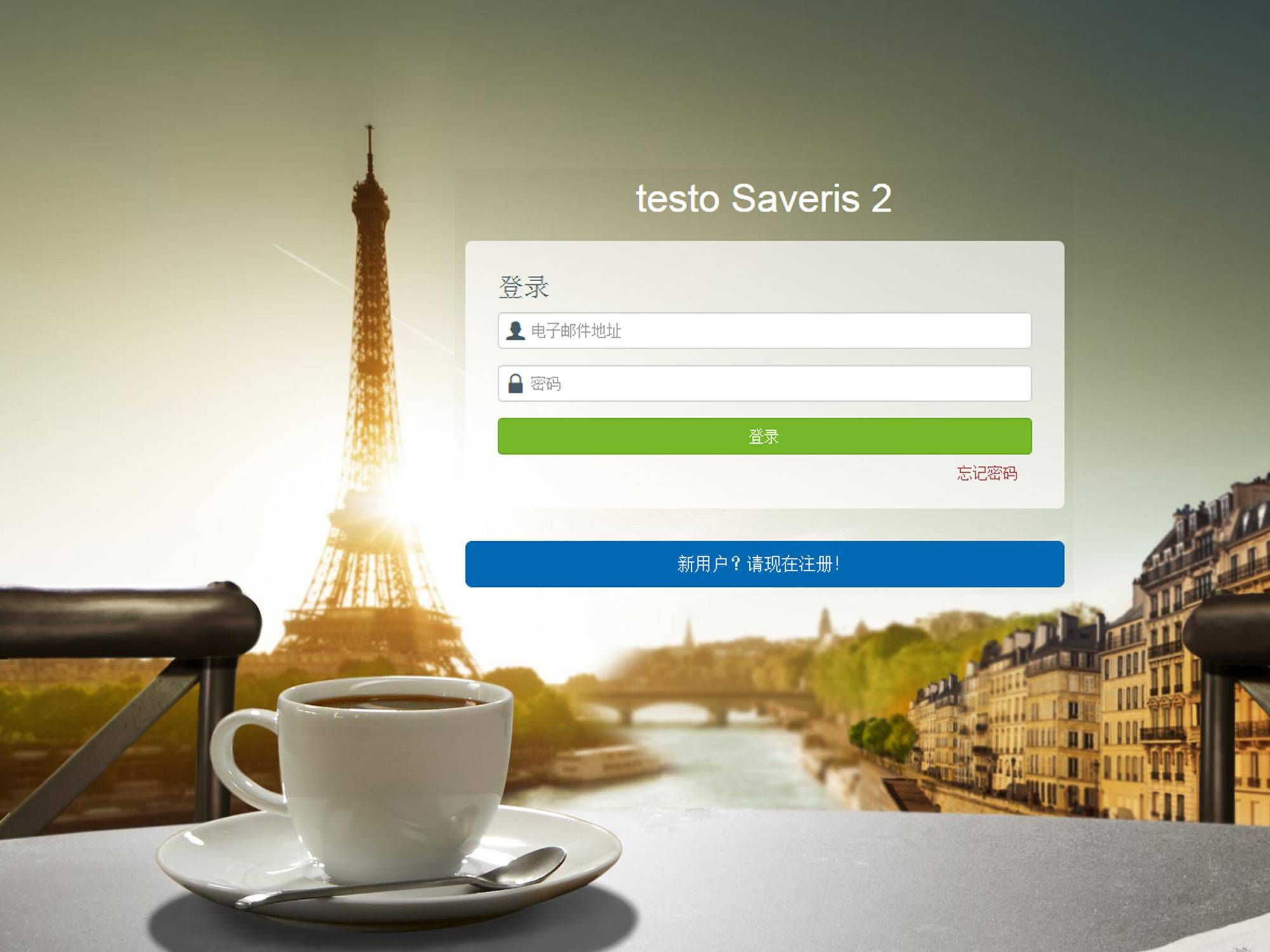 Saveris 2 trial access for the Testo Cloud