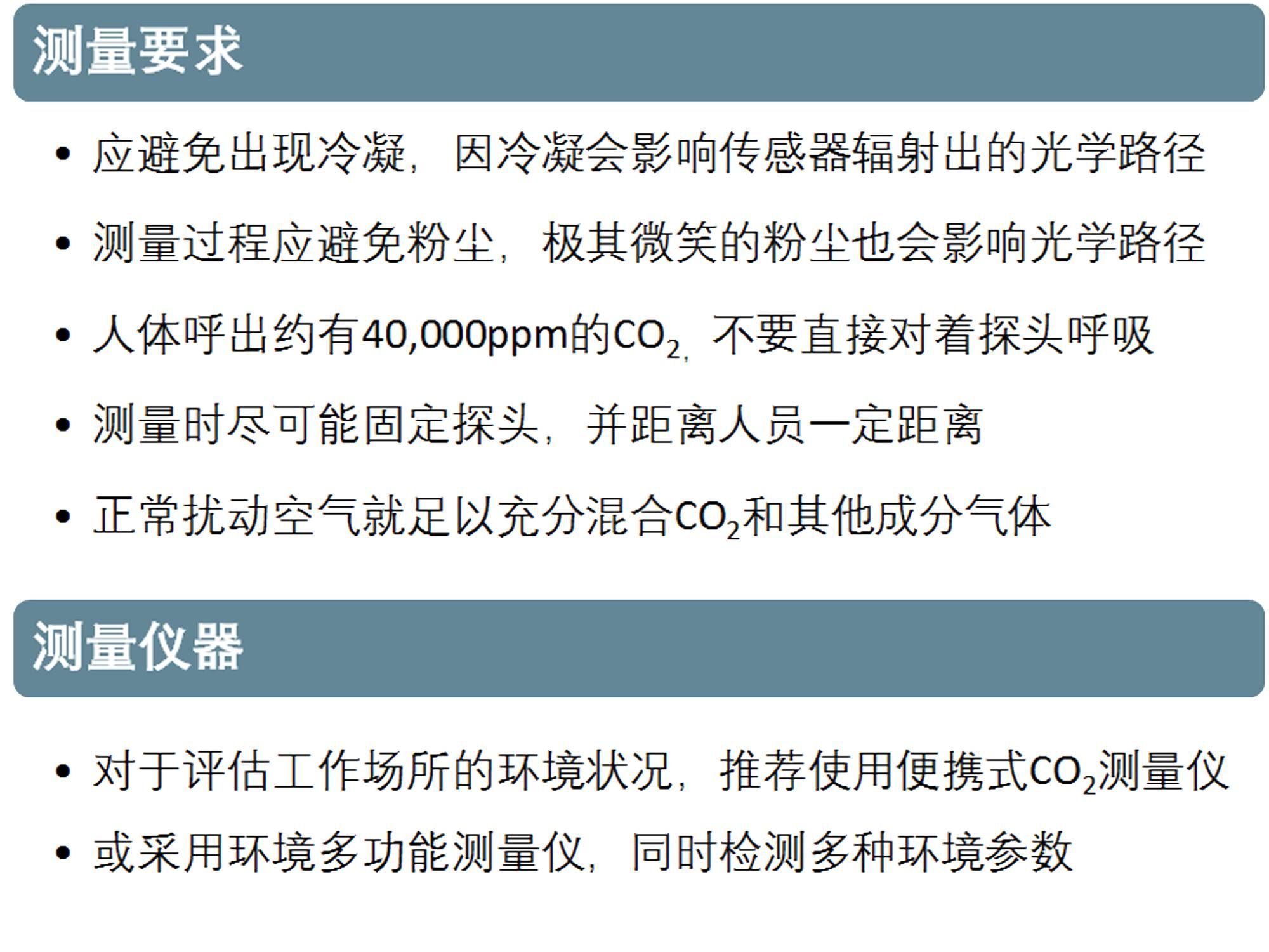 cn-20170928-applications-hvacr-indoor-air-quality03.png