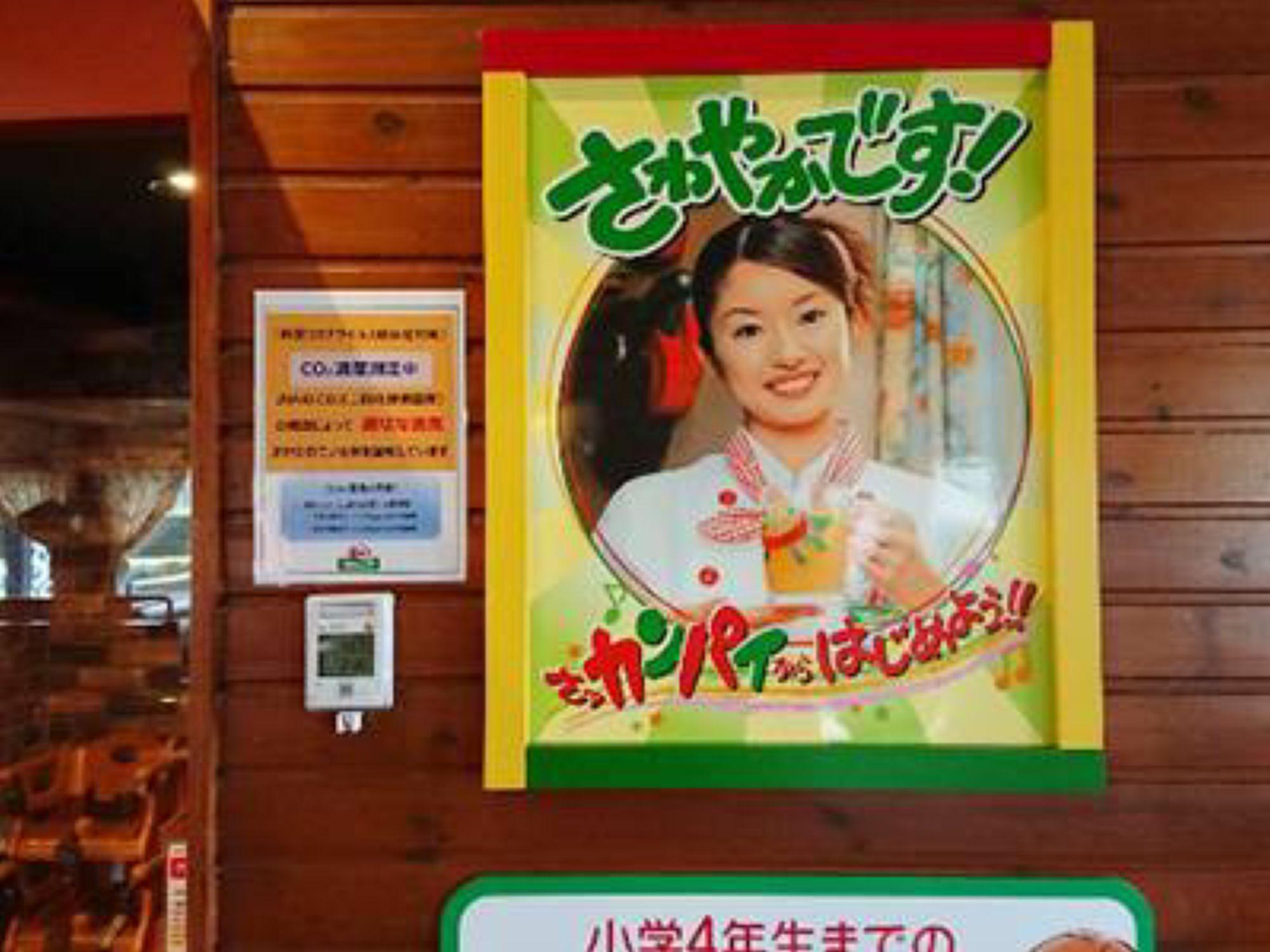jp_case_study_sawayaka_testo-160IAQ.jpg
