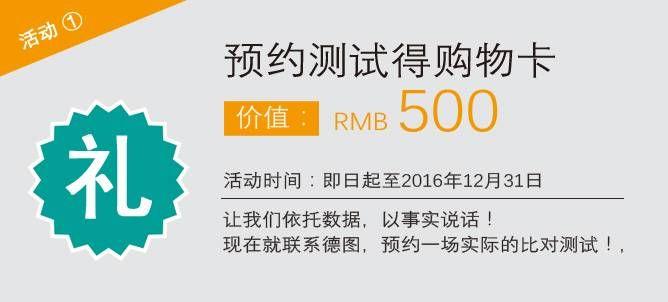 cn_company_news_2016_t350_superlow_gouwuka.jpg