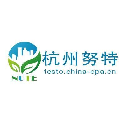 Nute-logo-deeplink_CN.png