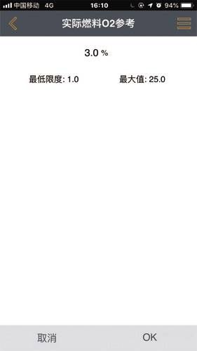 CN_20181229_Hvacr_flue-gas-analyzer-50.jpg