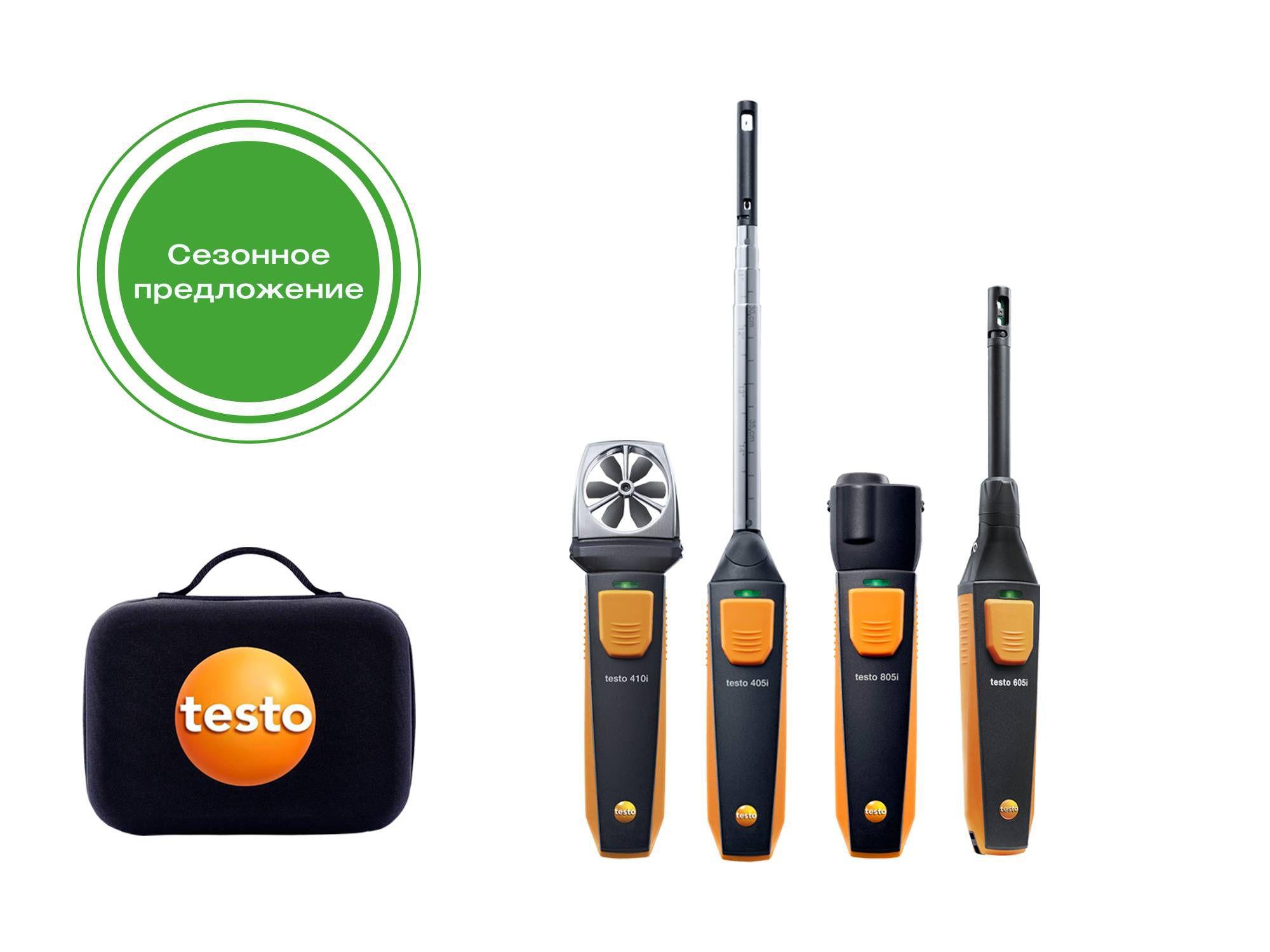 testo Smart Probes VAC Kit delivery