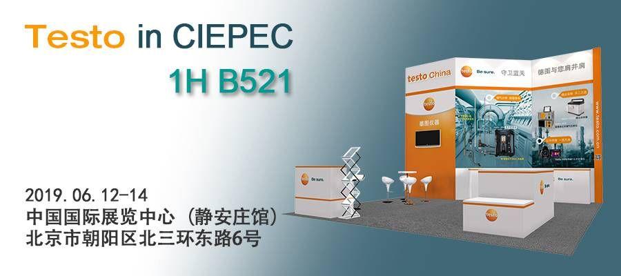 CN_20190605_GI_news_CIEPEC-07.jpg