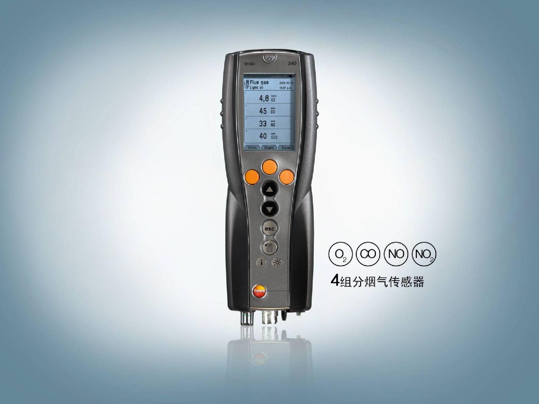 CN-201911-5109993401-testo_340_upgrade_industry-localset1-2000x1500.jpg