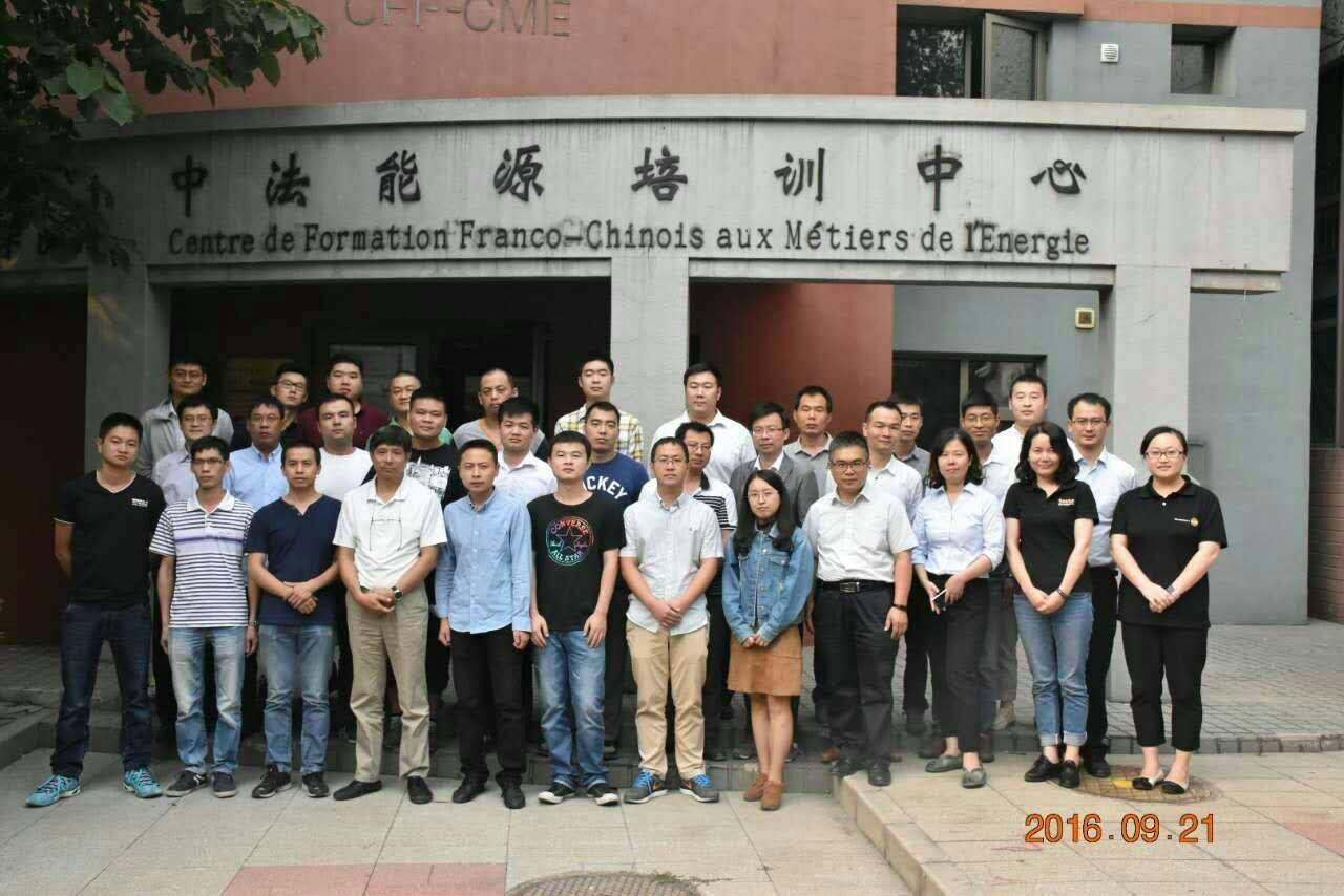 cn_company_news_hvacr_boiler_heating_training_03.jpg
