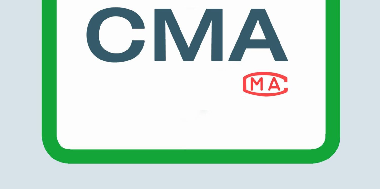 CMA代送检服务